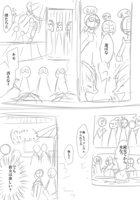 マッチングサービス_008