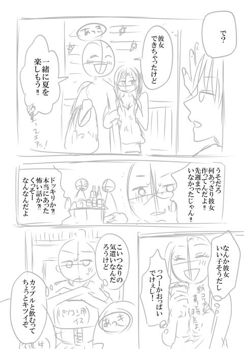マッチングサービス_011