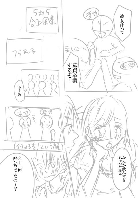 マッチングサービス_004