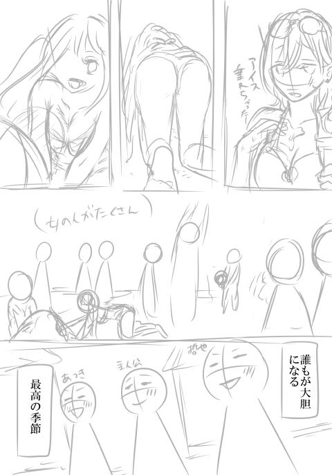 マッチングサービス_006