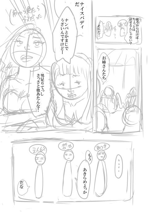 マッチングサービス_009