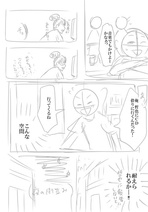 マッチングサービス_012