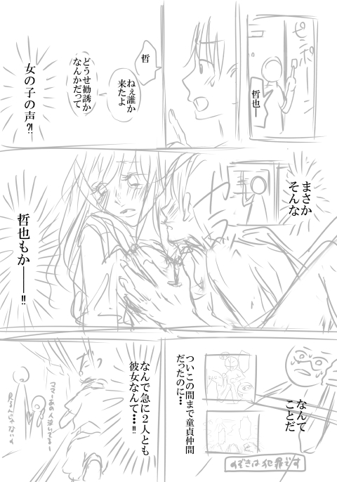 マッチングサービス_013