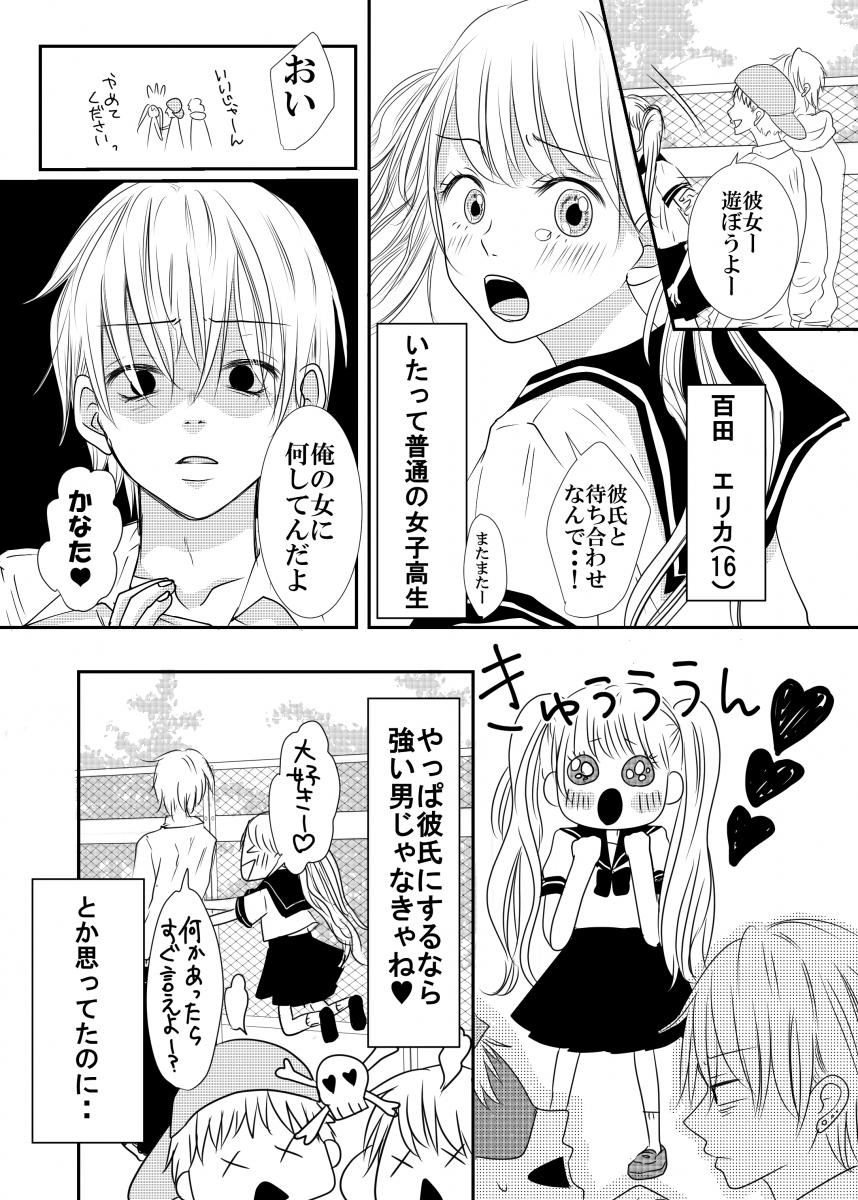 魔法少女_001